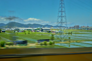 Bullet Train / House & Pylon