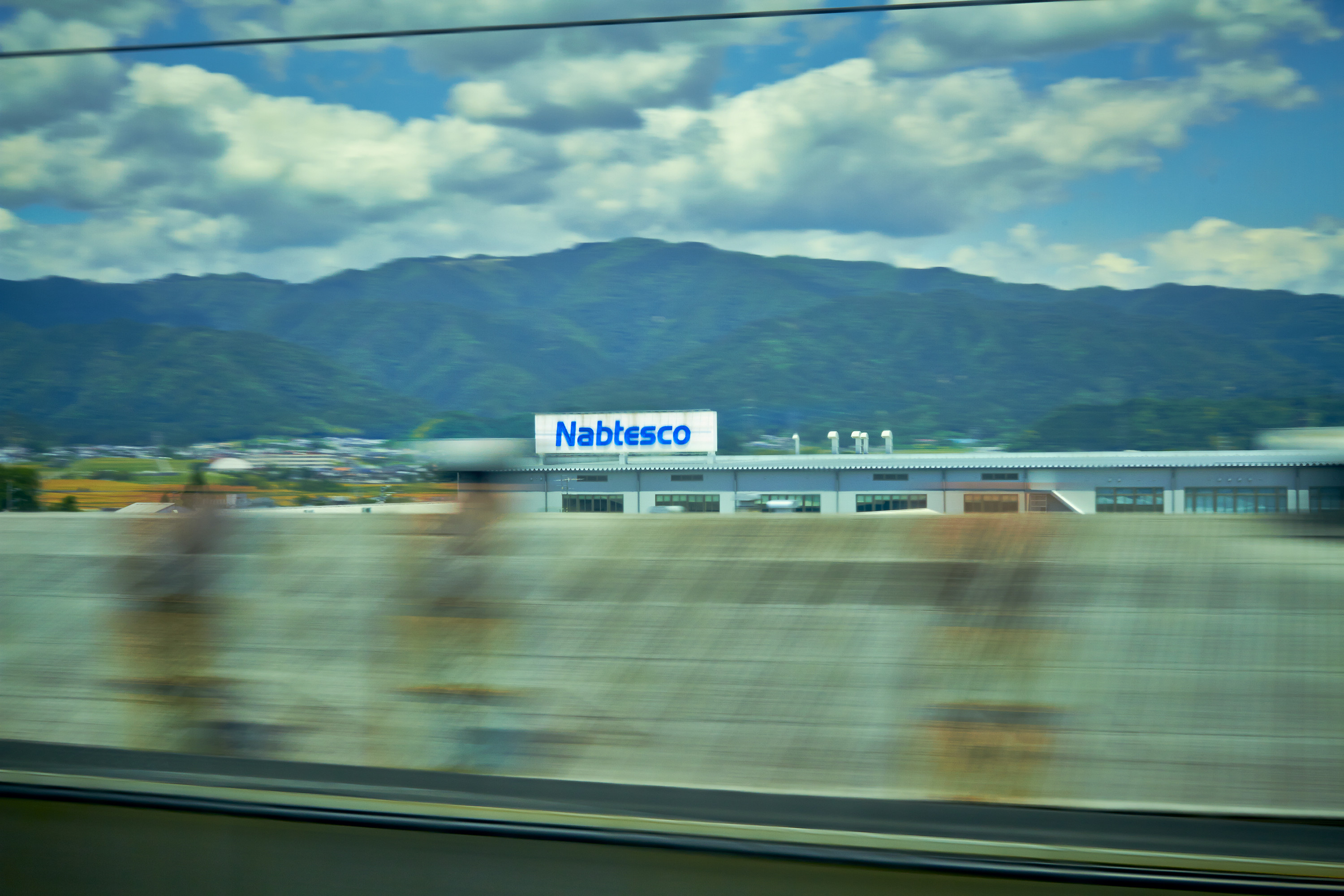 Bullet Train / Nabtesco